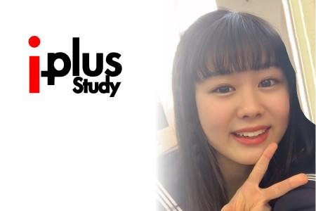 名古屋市立大学に合格した生徒